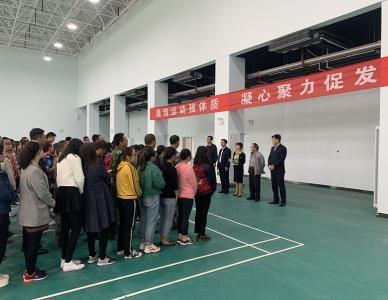 """亚博官网首页经济技术开发区""""迎国庆""""职工运动会圆满闭幕"""
