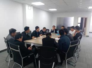 开源建筑工程公司召开工程协调会议