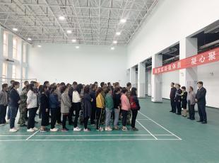 """开发区举办""""迎国庆职工运动会"""""""
