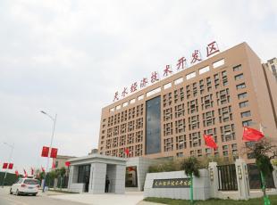 开发区积极营造庆祝中华人民共和国成立70周年浓厚氛围