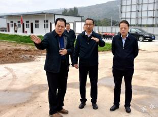 副市长董小平到开发区调研
