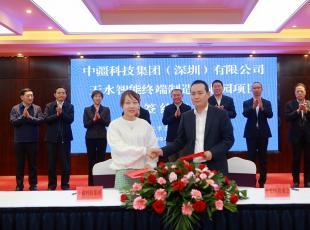 亚博官网首页智能终端制造产业园项目正式签约