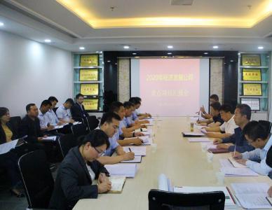 开发区管委会召开经济发展公司项目建设专题推进会